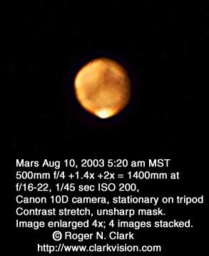 inside planet mars - photo #8